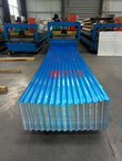0.8mm Aluminum roofing sheet 1050-H14 corrugated aluminum sheet