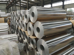 AA1100 H14 Aluminum coil mill finish Aluminum roll 3003 H14
