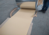 ALUMINUM COIL WITH KRAFT PAPER